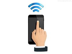 Applikáció mobiltelefonra