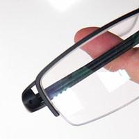 Szemüvegbe rejtett professzionális kamera